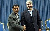 Hamas Chief Khaled Meshal and Iranian President Mahmoud Ahmedinejad