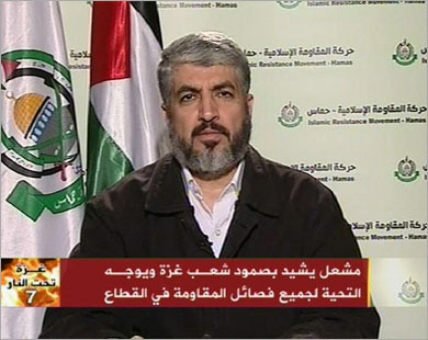 Khaled Meshaal rules Hamas from Qatar